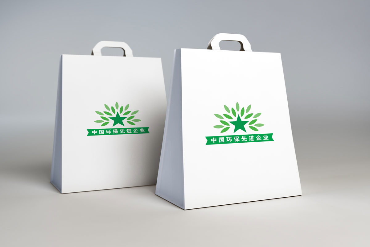 环保先进企业标识展示