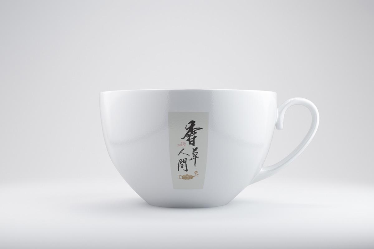香草人间茶社VI展示
