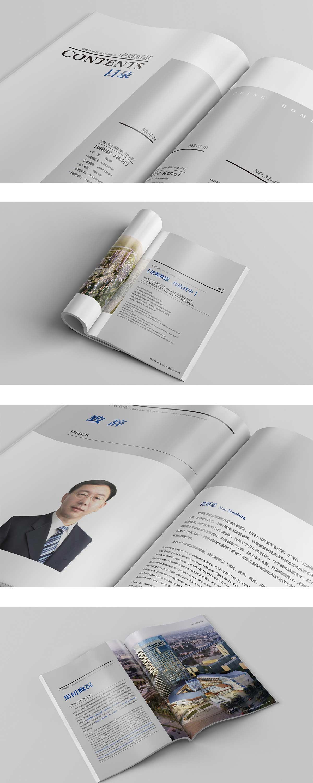 中景恒基宣传册内页效果图