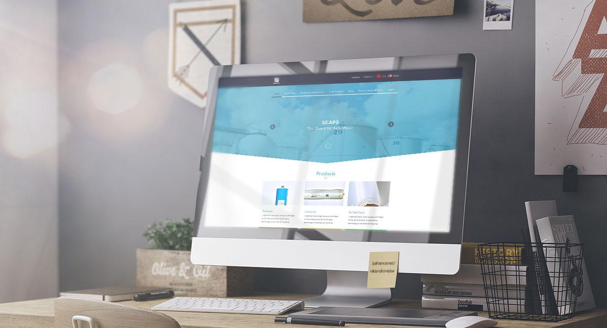 海清源网站设计效果图