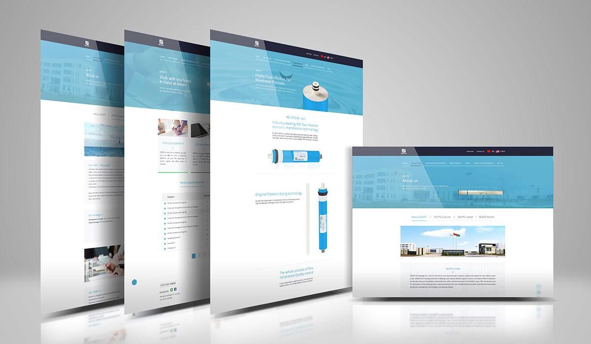 海清源网站设计预览
