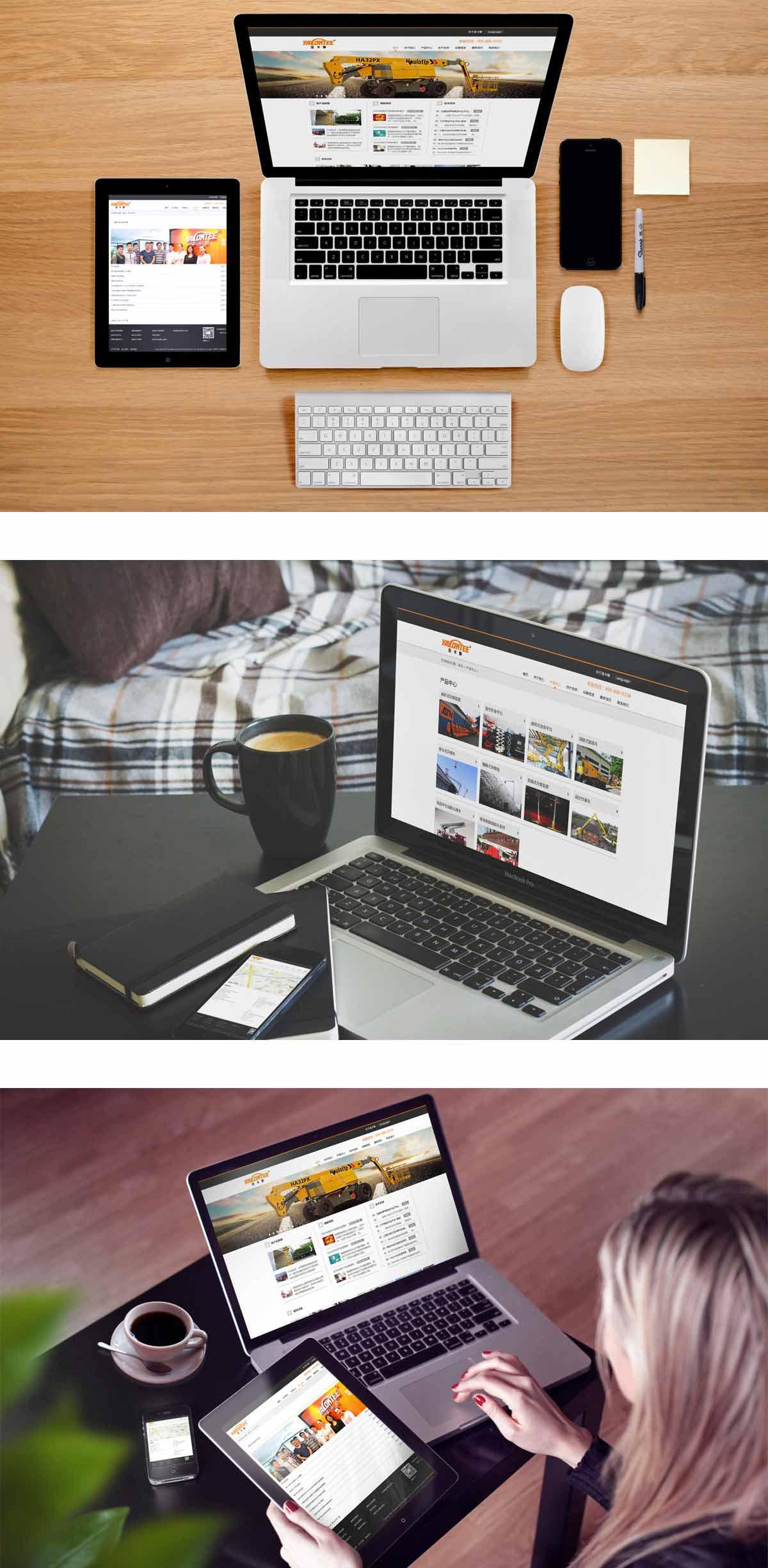 亚卡黎网站设计效果图