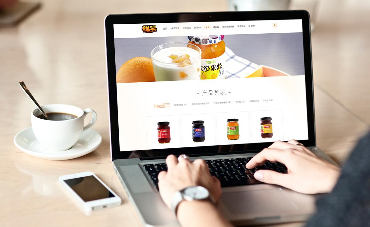 雅果食品网站设计效果图