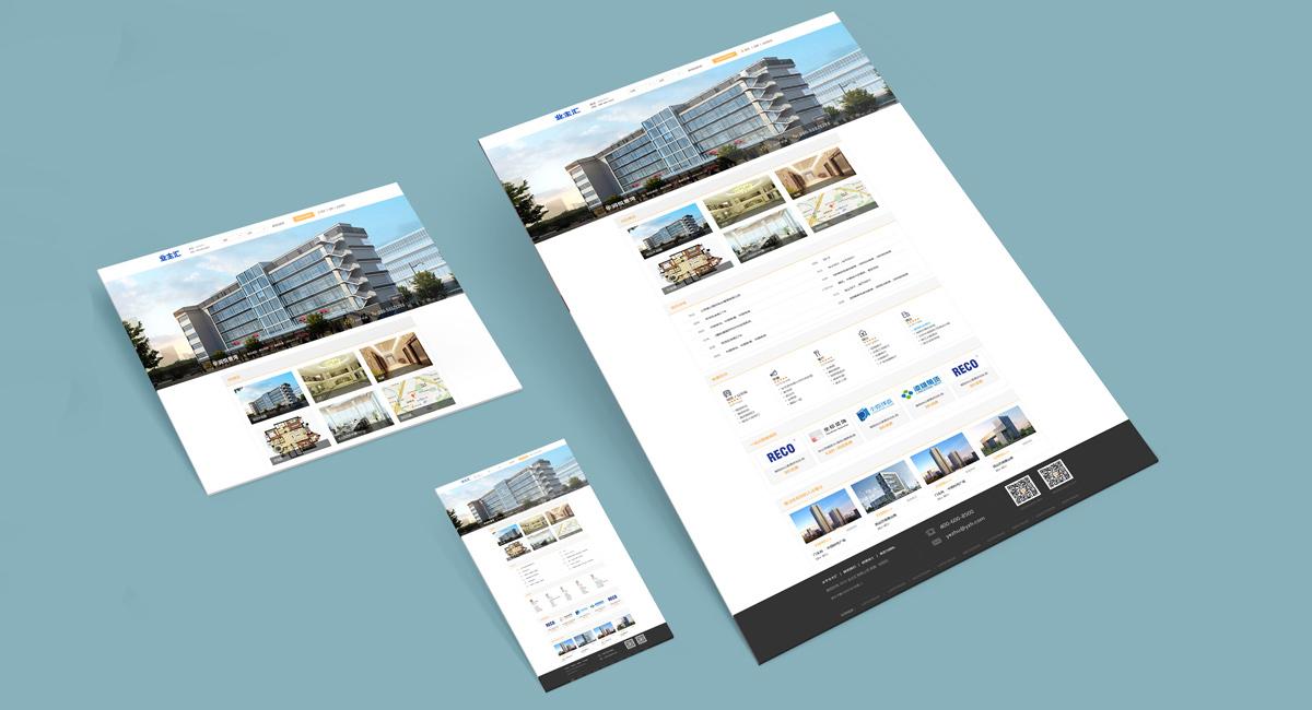业主汇网站设计效果图