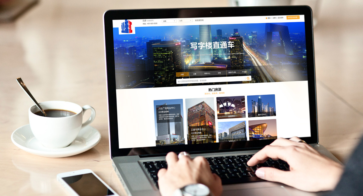 业主汇网站设计展示