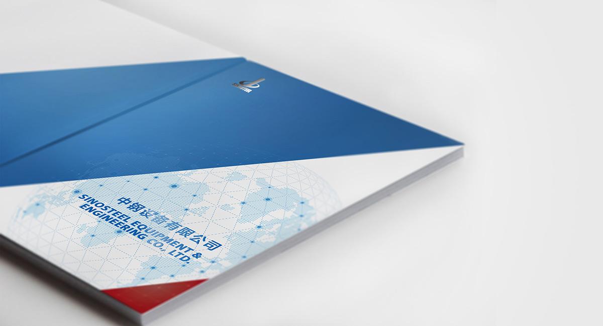 中钢设备宣传册封面