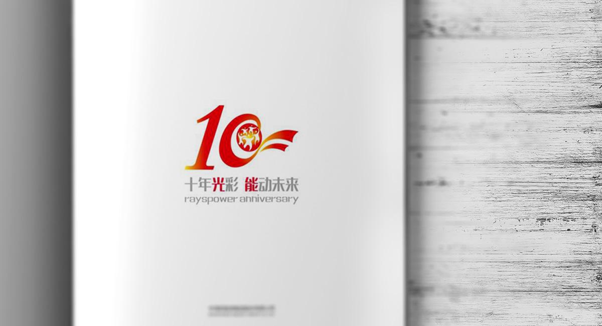 中海阳宣传册效果图