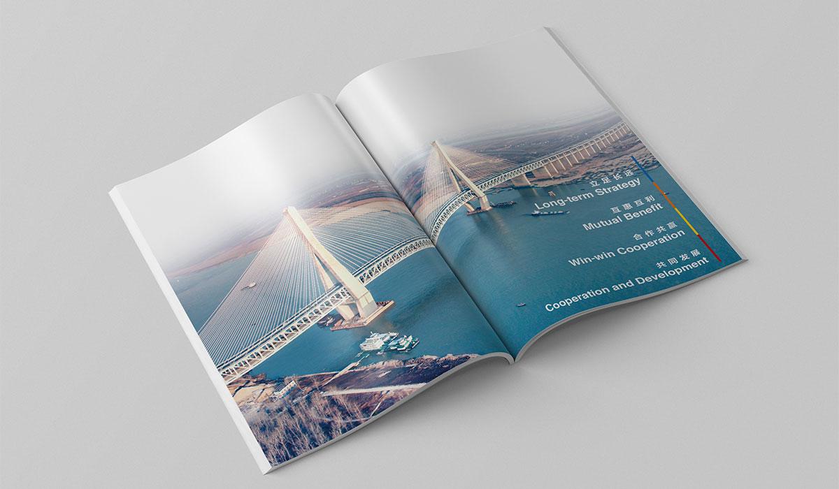 中石油宣传册展示