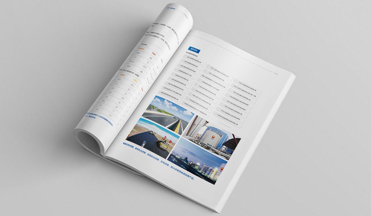 中石油宣传册内页