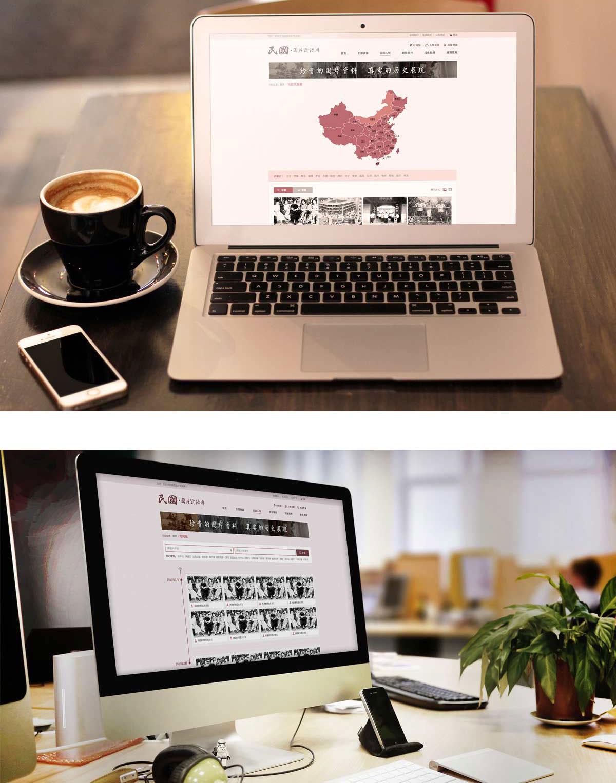 图片资源库网站设计效果图